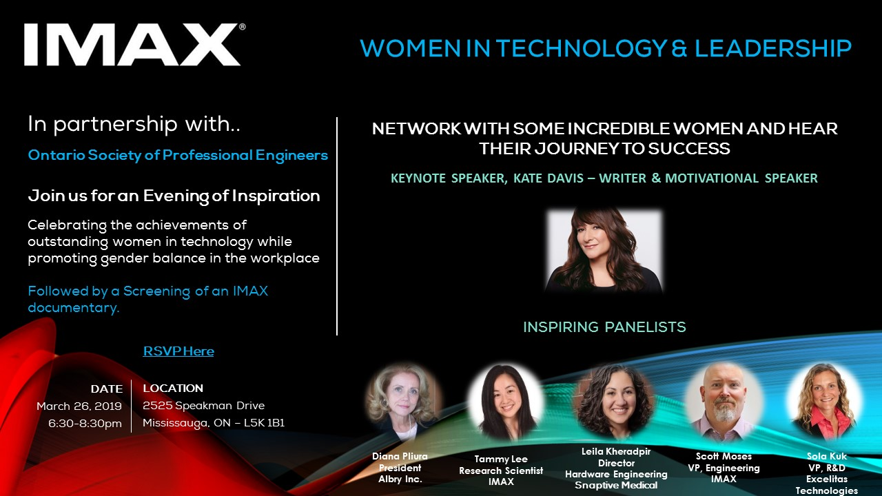 IMAX Presents Women in Technology & Leadership